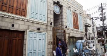 【日本旅遊】2015 東京自由行 Day 2:明治神宮、原宿、表參道、新宿 36