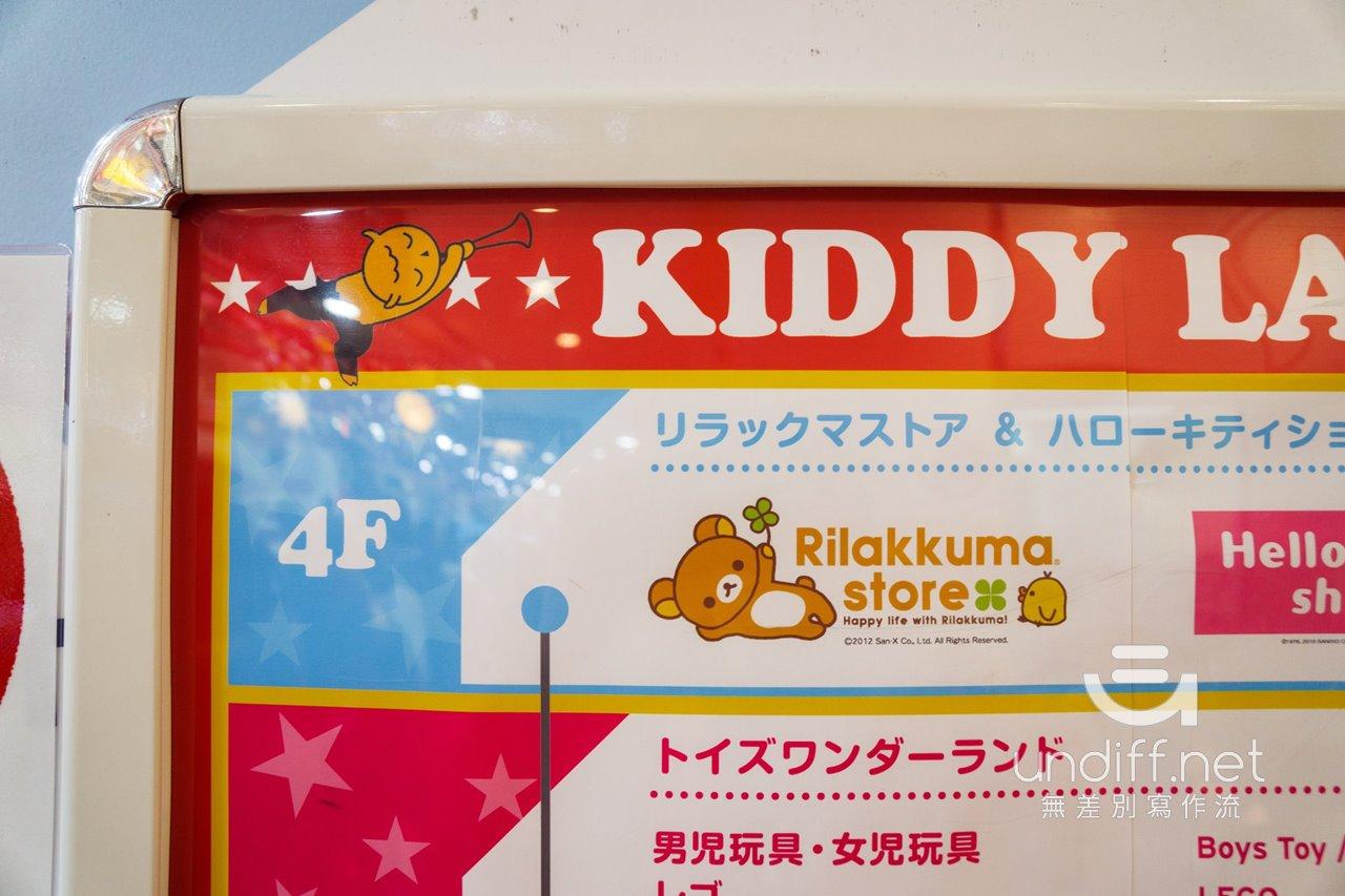 【日本旅遊】2015 東京自由行 Day 2:明治神宮、原宿、表參道、新宿 62