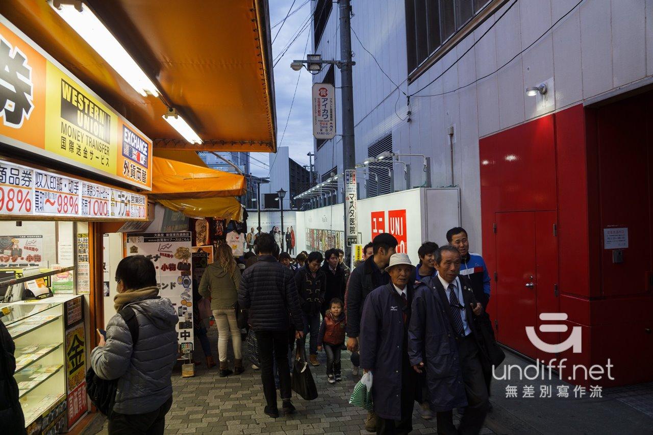 【日本旅遊】2015 東京自由行 Day 2:明治神宮、原宿、表參道、新宿 70