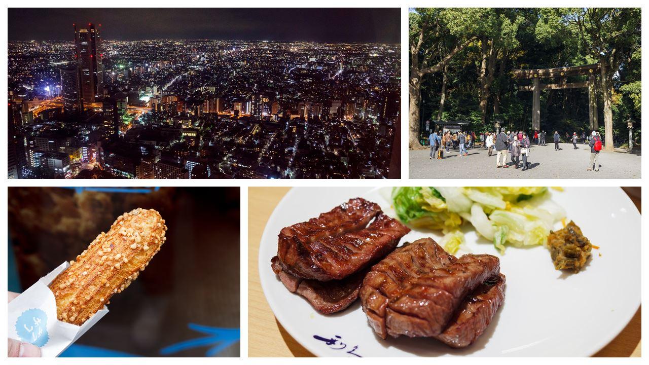 【日本旅遊】2015 東京自由行 Day 2:明治神宮、原宿、表參道、新宿 1