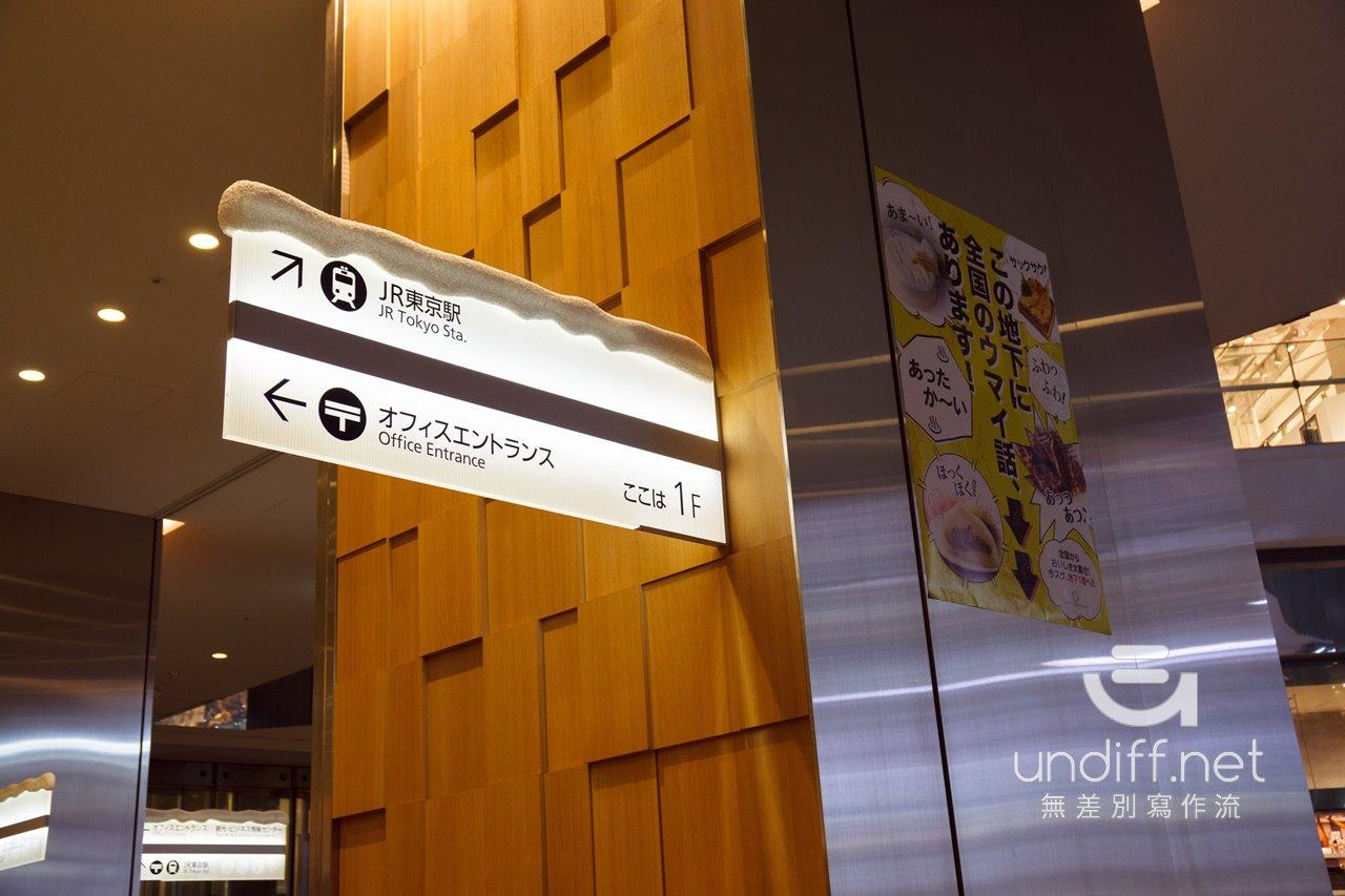 【東京景點】東京車站 KITTE 》舊郵局改造設計賣場與東京駅大樓夜景