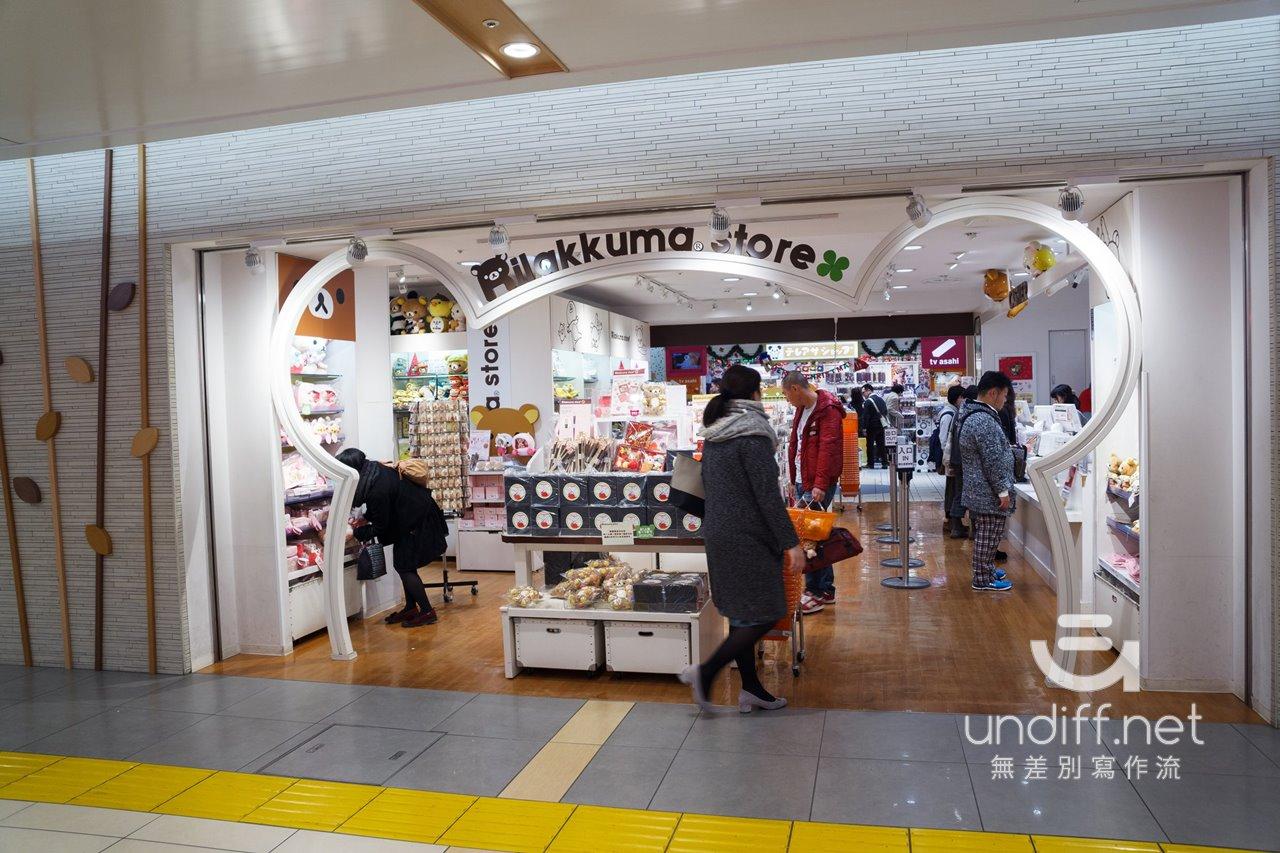 【東京購物】東京駅一番街 東京キャラクターストリート 》人氣動漫角色大集合