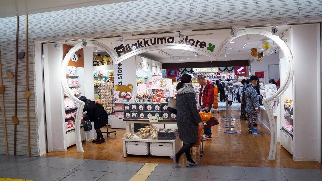 【東京購物】東京駅一番街 東京キャラクターストリート 》人氣動漫角色大集合、朝聖懶懶熊專賣店 1