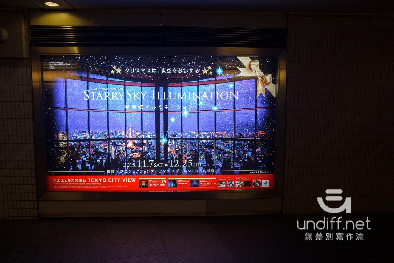 【東京景點】六本木 森大樓 Tokyo City View 展望台 》眺望東京鐵塔的絕讚夜景 4