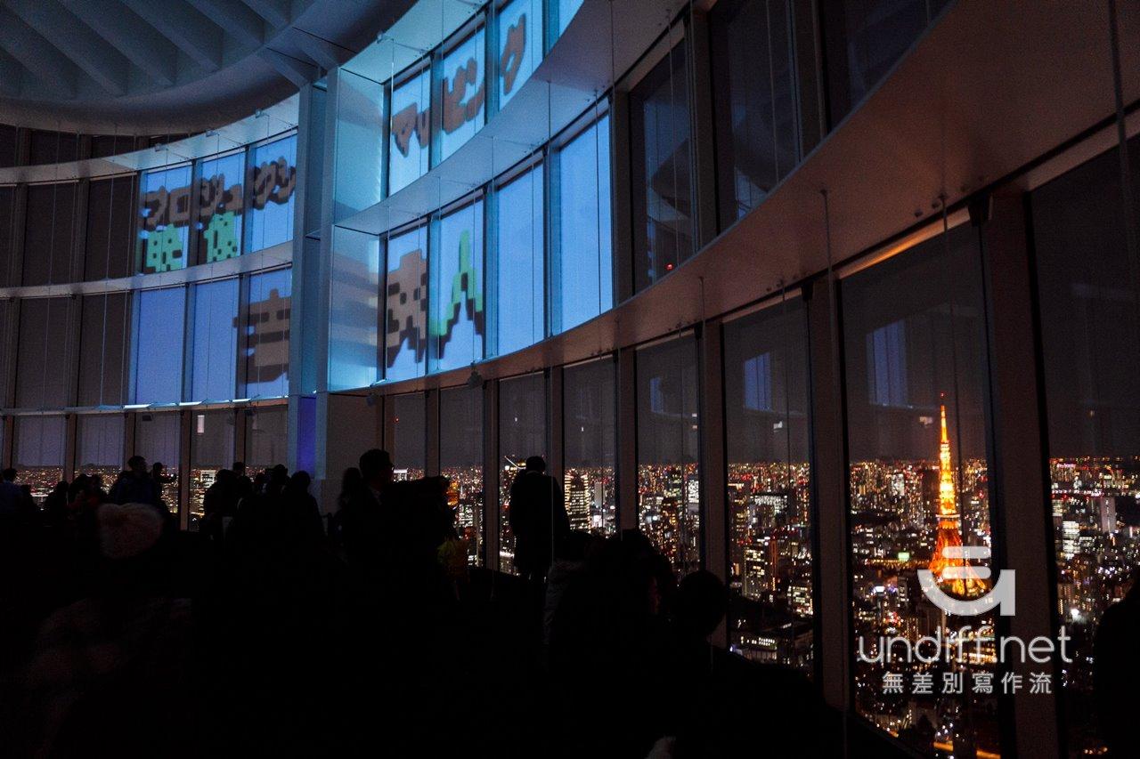 【東京景點】六本木 森大樓 Tokyo City View 展望台 》眺望東京鐵塔的絕讚夜景 35