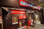 【東京美食】上野 一蘭拉麵 》24小時不打烊的台灣人最愛拉麵