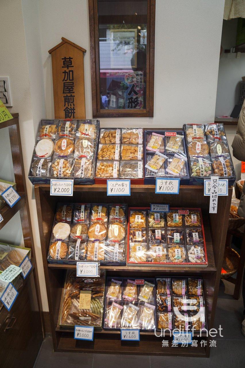 【東京景點】日本橋 人形町 》跟著新參者的腳步漫遊街道與嚐遍小吃 18