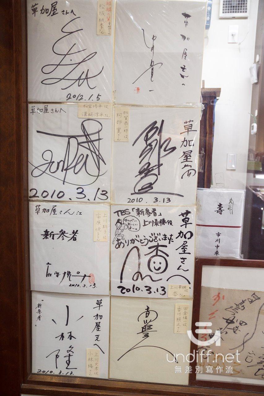 【東京景點】日本橋 人形町 》跟著新參者的腳步漫遊街道與嚐遍小吃 20