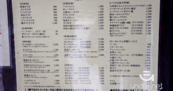 【東京美食】日本橋 泰明軒 たいめいけん 》劃開傳說中的蒲公英蛋包飯 19