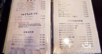 【東京美食】日本橋 泰明軒 たいめいけん 》劃開傳說中的蒲公英蛋包飯 29