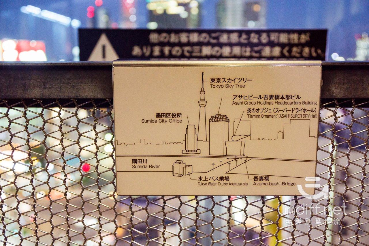 【東京景點】淺草 文化觀光中心 》盡收晴空塔天際線的白天與黑夜 27