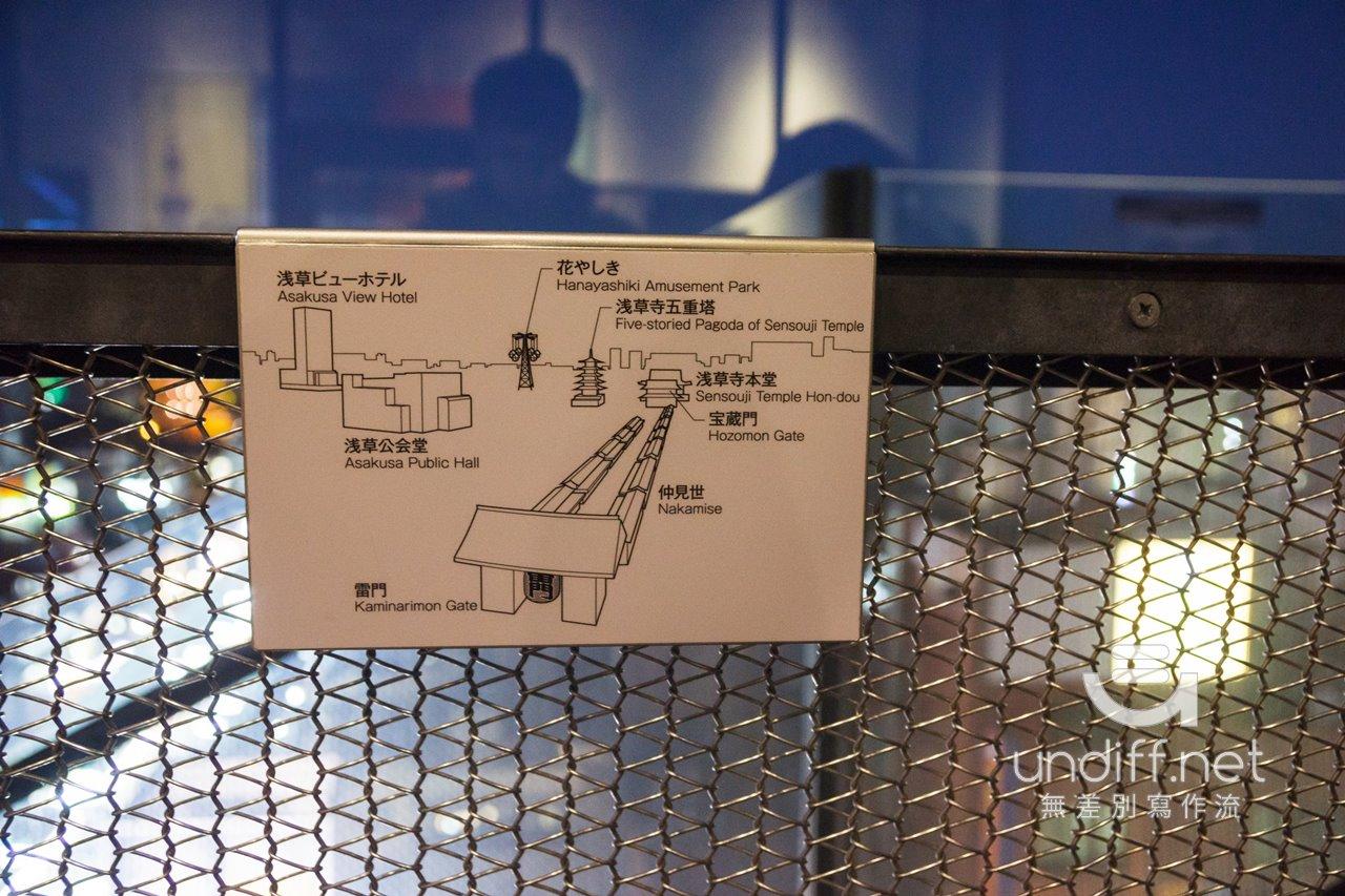 【東京景點】淺草 文化觀光中心 》盡收晴空塔天際線的白天與黑夜 29