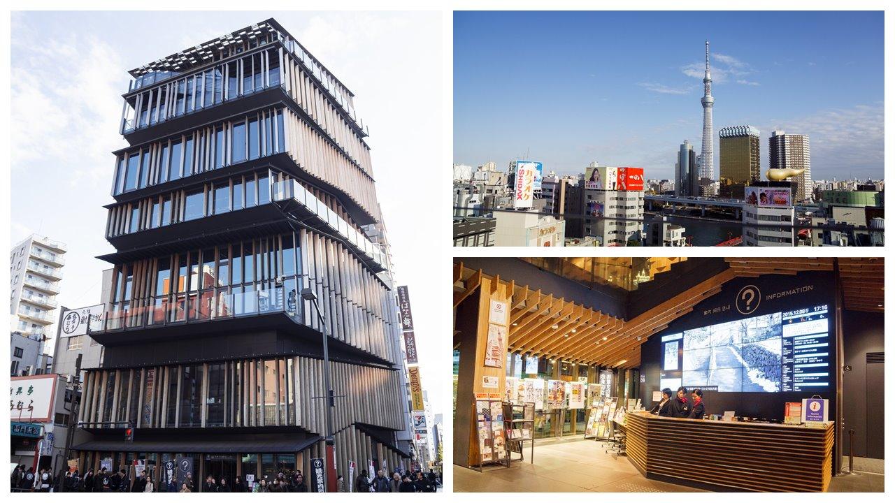 【東京景點】淺草 文化觀光中心 》盡收晴空塔天際線的白天與黑夜 1