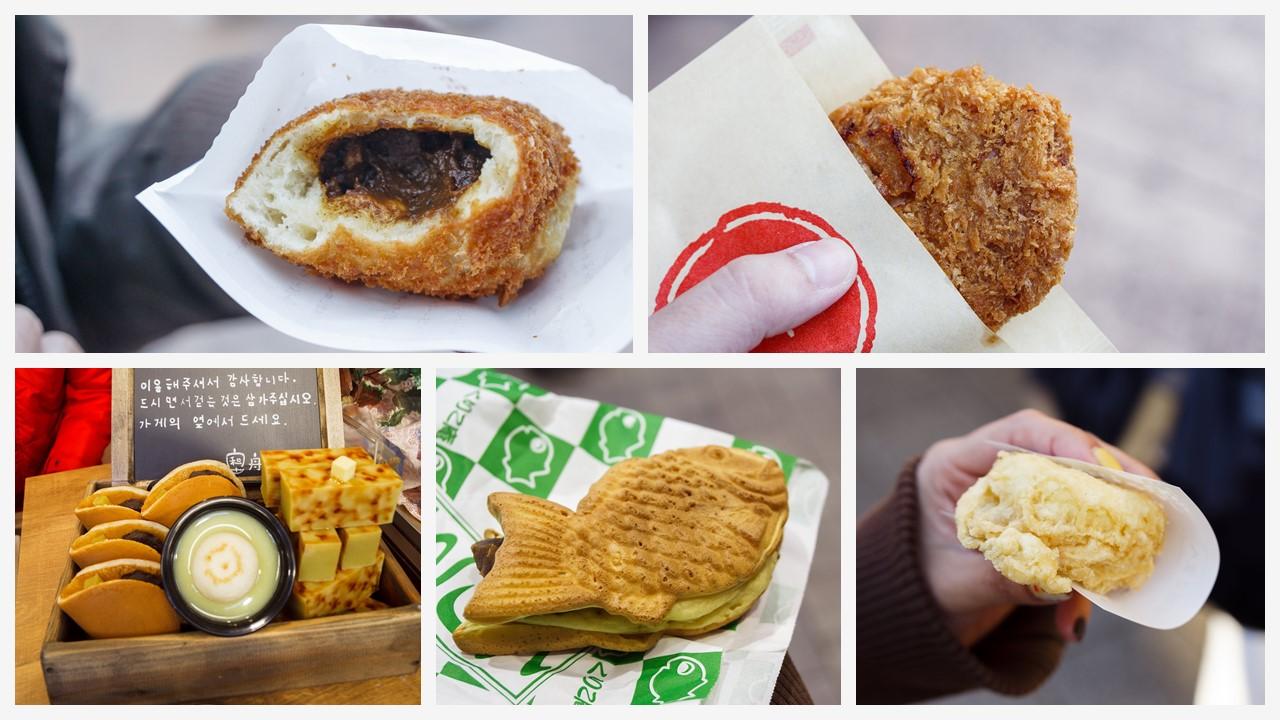 【東京美食】淺草 小吃:《豐福》黑毛和牛咖哩麵包、《浅草メンチ》炸肉餅、《舟和》燒地瓜羊羹、《九重》炸饅頭、《くりこ庵》鯛魚燒 1