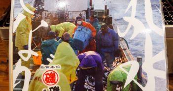 【東京美食】上野 磯丸水產 》食材普通與有點貴的お通し 24小時營業海鮮居酒屋 15