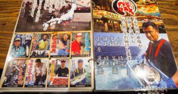 【東京美食】上野 磯丸水產 》食材普通與有點貴的お通し 24小時營業海鮮居酒屋 17