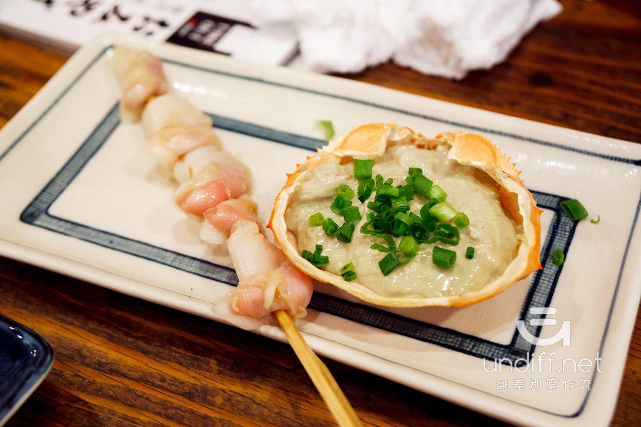 【東京美食】上野 磯丸水產 》食材普通與有點貴的お通し 24小時營業海鮮居酒屋