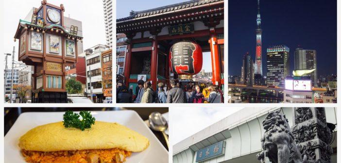 【日本旅遊】2015 東京、橫濱、江之島 8天7夜自由行 》行程整理與資訊分享 8