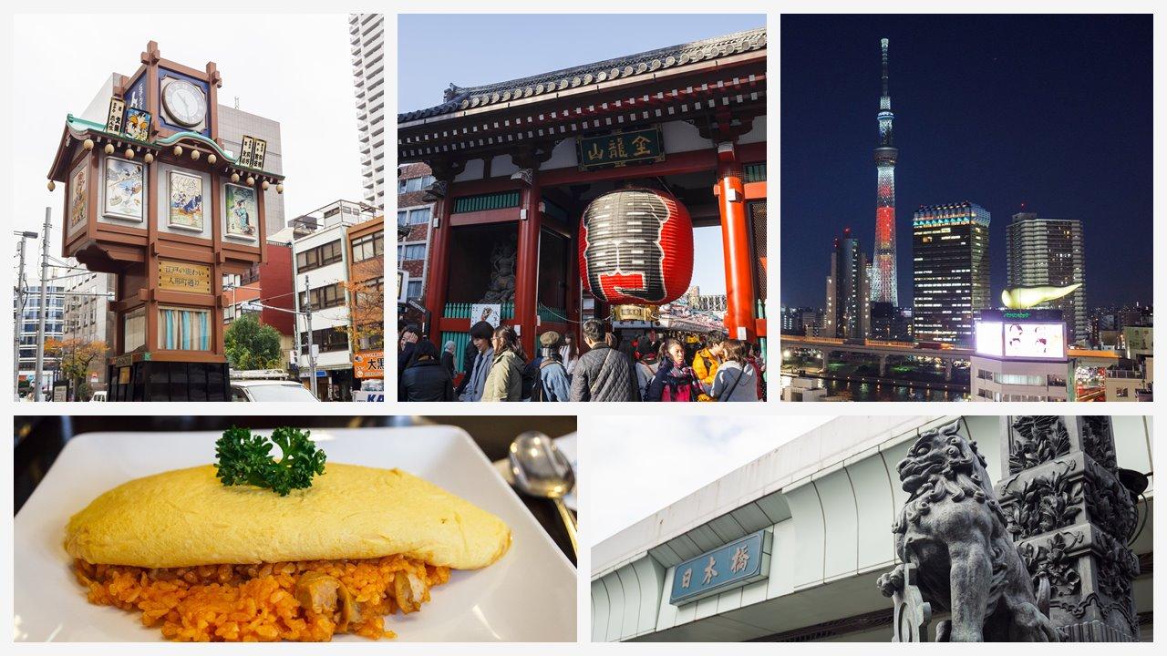 【日本旅遊】2015 東京自由行 Day 4:人形町、日本橋、淺草、晴空塔 1