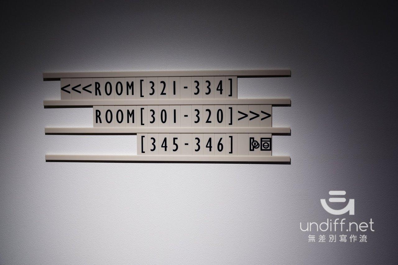 【橫濱住宿】Hotel Edit Yokohama 》現代簡約風格的設計旅店.含交通指南 20