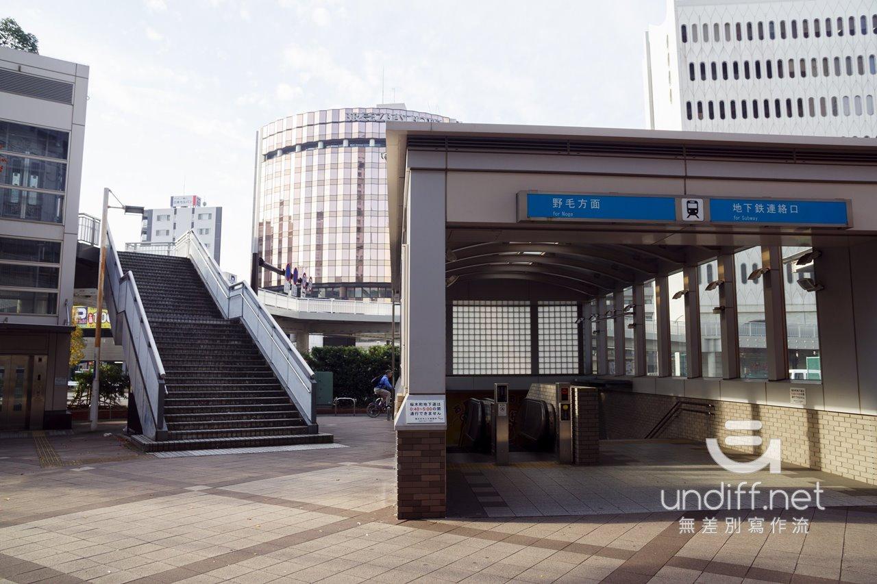 【橫濱住宿】Hotel Edit Yokohama 》現代簡約風格的設計旅店