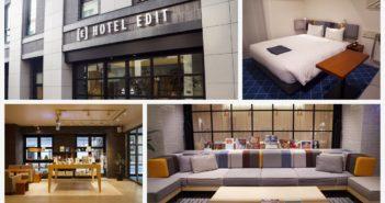 【橫濱住宿】Hotel Edit Yokohama 》現代簡約風格的設計旅店.含交通指南 42