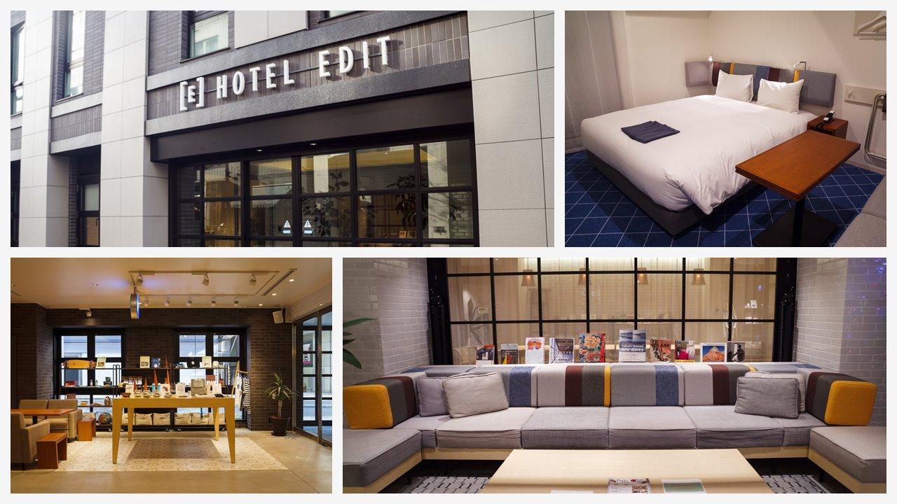 【橫濱住宿】Hotel Edit Yokohama 》現代簡約風格的設計旅店.含交通指南 1