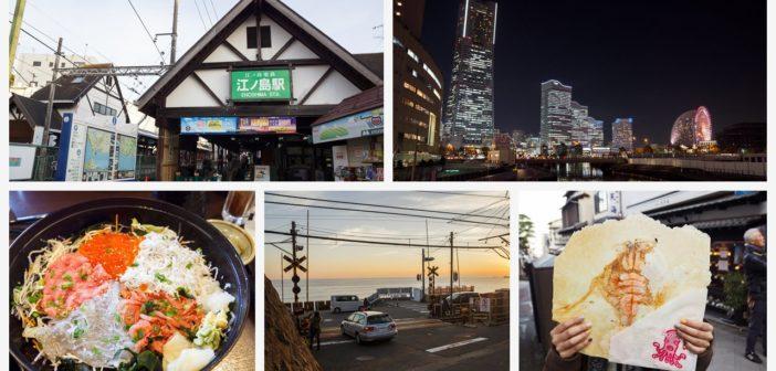 【日本旅遊】2015 東京、橫濱、江之島 8天7夜自由行 》行程整理與資訊分享 10