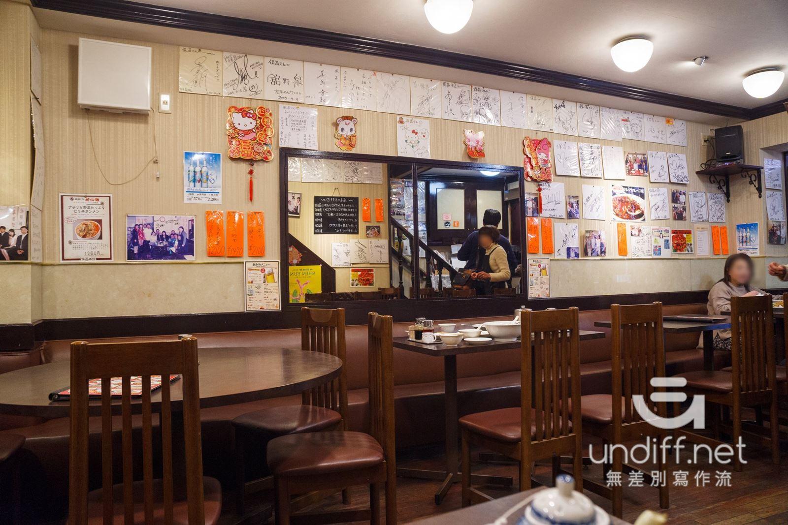 【橫濱美食】中華街 保昌 中國料理 》日本藝人、大胃女王推薦名店 12