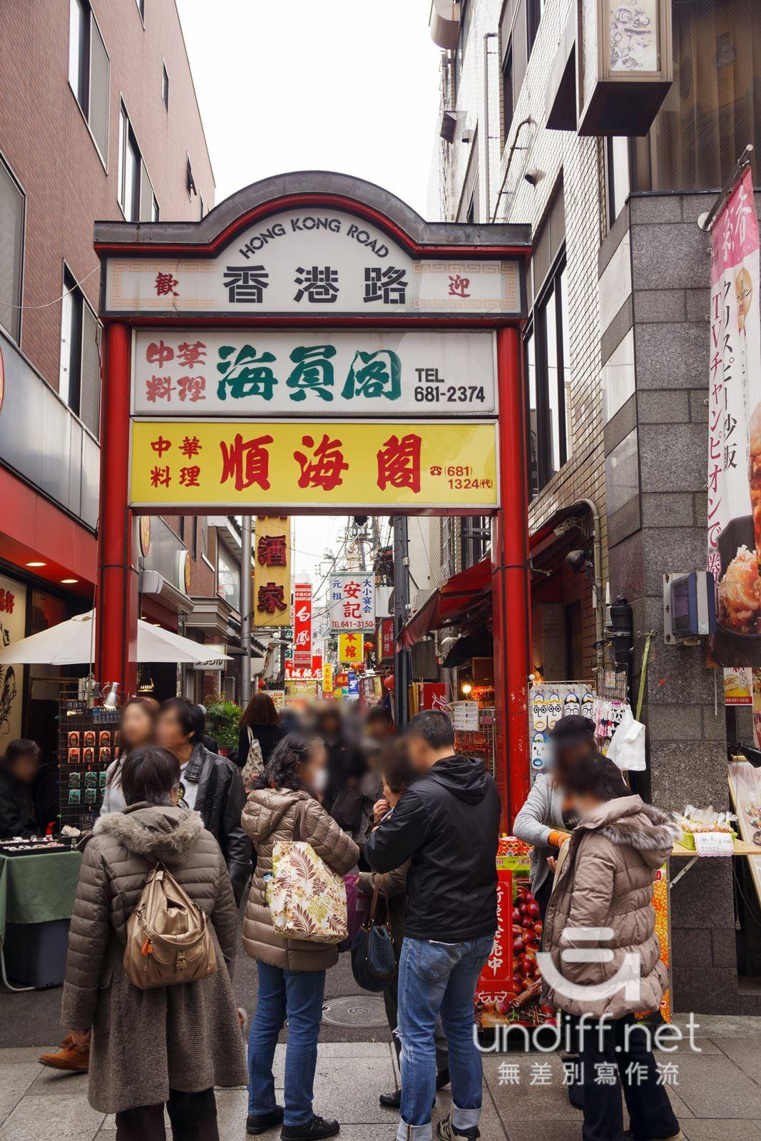 【橫濱美食】中華街 保昌 中國料理 》日本藝人、大胃女王推薦名店 2