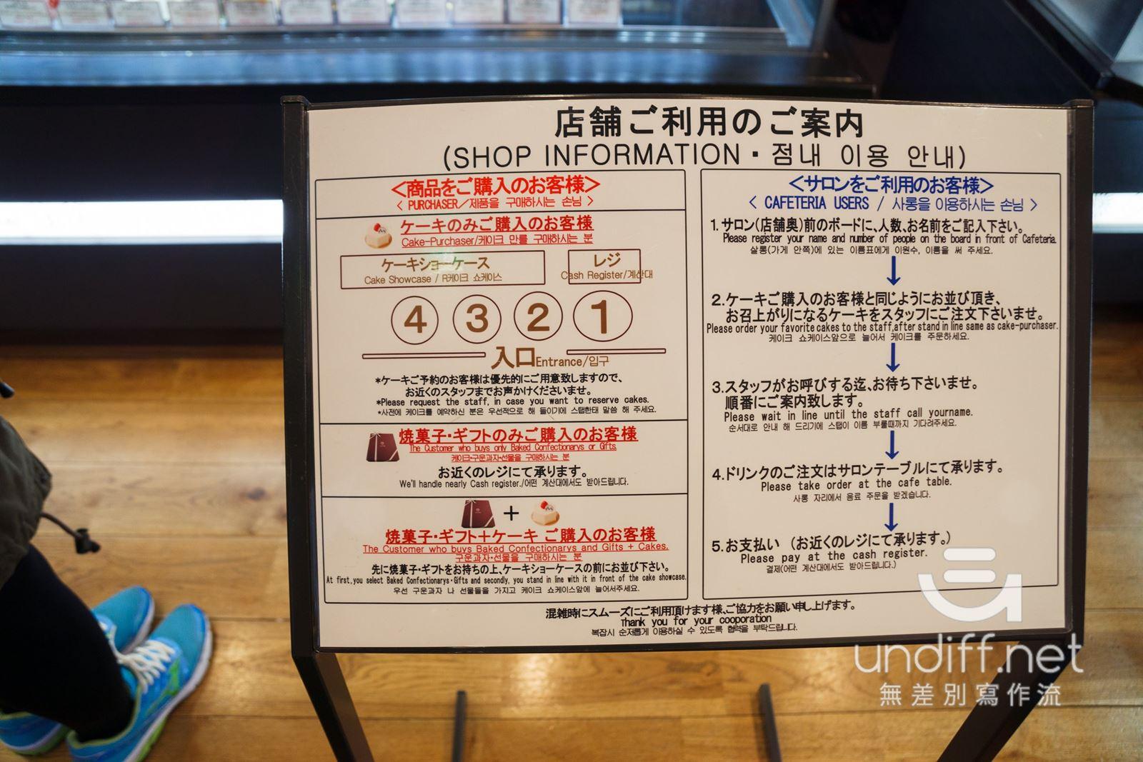 【東京美食】自由之丘 Mont St. Clair 》名不虛傳的人氣甜點名店 22
