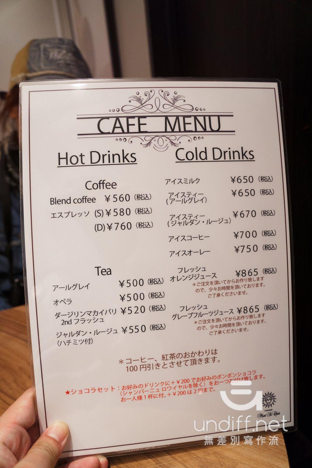 【東京美食】自由之丘 Mont St. Clair 》名不虛傳的人氣甜點名店 24