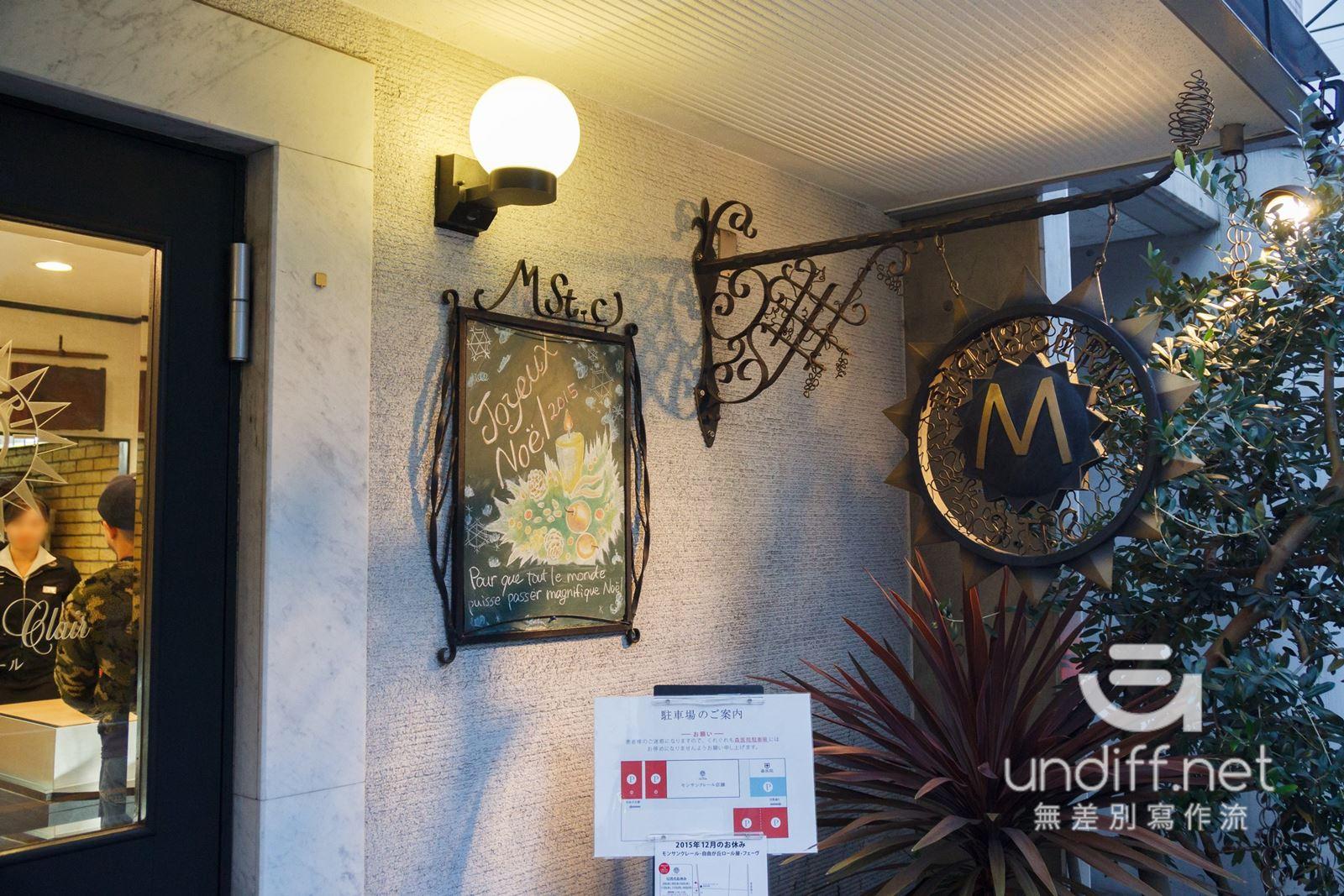 【東京美食】自由之丘 Mont St. Clair 》名不虛傳的人氣甜點名店 6