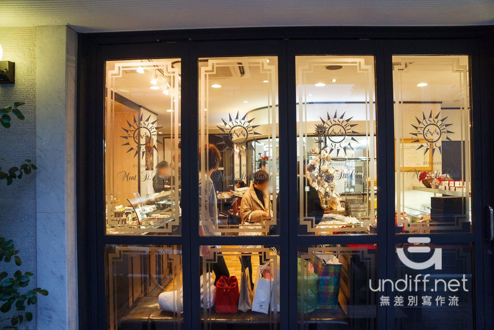 【東京美食】自由之丘 Mont St. Clair 》名不虛傳的人氣甜點名店 8
