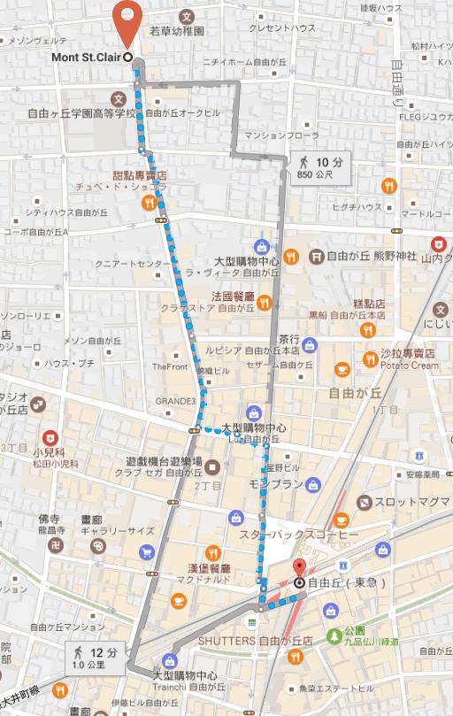 【東京美食】自由之丘 Mont St. Clair 》名不虛傳的人氣甜點名店 2