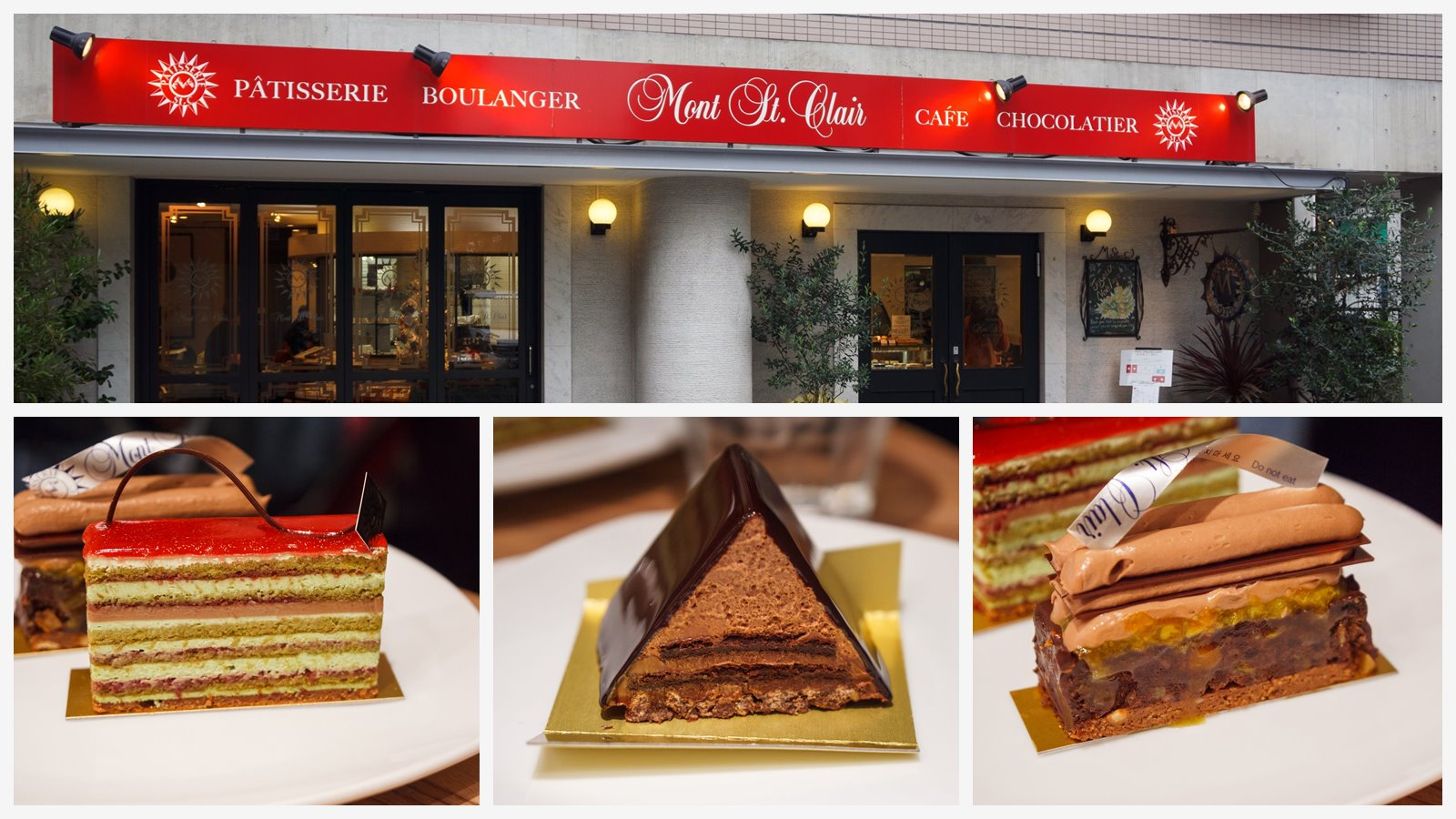 【東京美食】自由之丘 Mont St. Clair 》名不虛傳的人氣甜點名店 1
