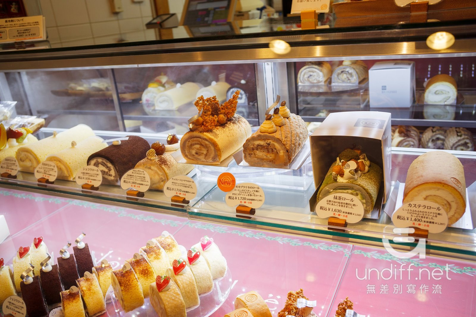 【東京美食】自由之丘 ロール屋 》樸實就很好吃的瑞士蛋糕捲專賣店 14