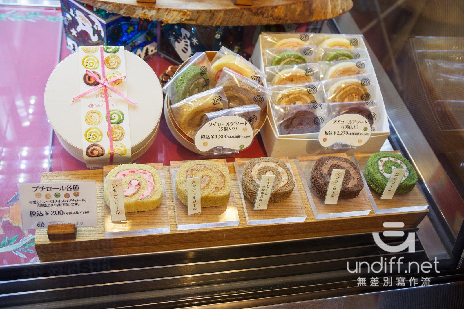 【東京美食】自由之丘 ロール屋 》樸實就很好吃的瑞士蛋糕捲專賣店 12