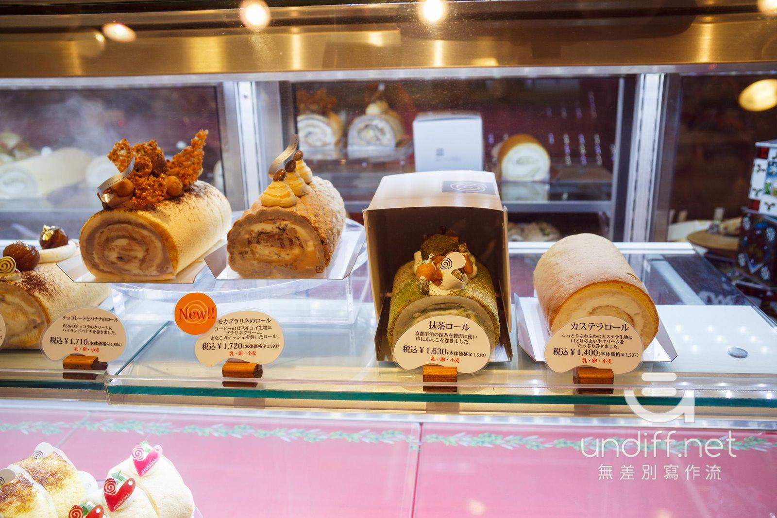 【東京美食】自由之丘 ロール屋 》樸實就很好吃的瑞士蛋糕捲專賣店 16