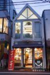 【東京美食】自由之丘 ロール屋 》樸實就很好吃的瑞士蛋糕捲專賣店 28