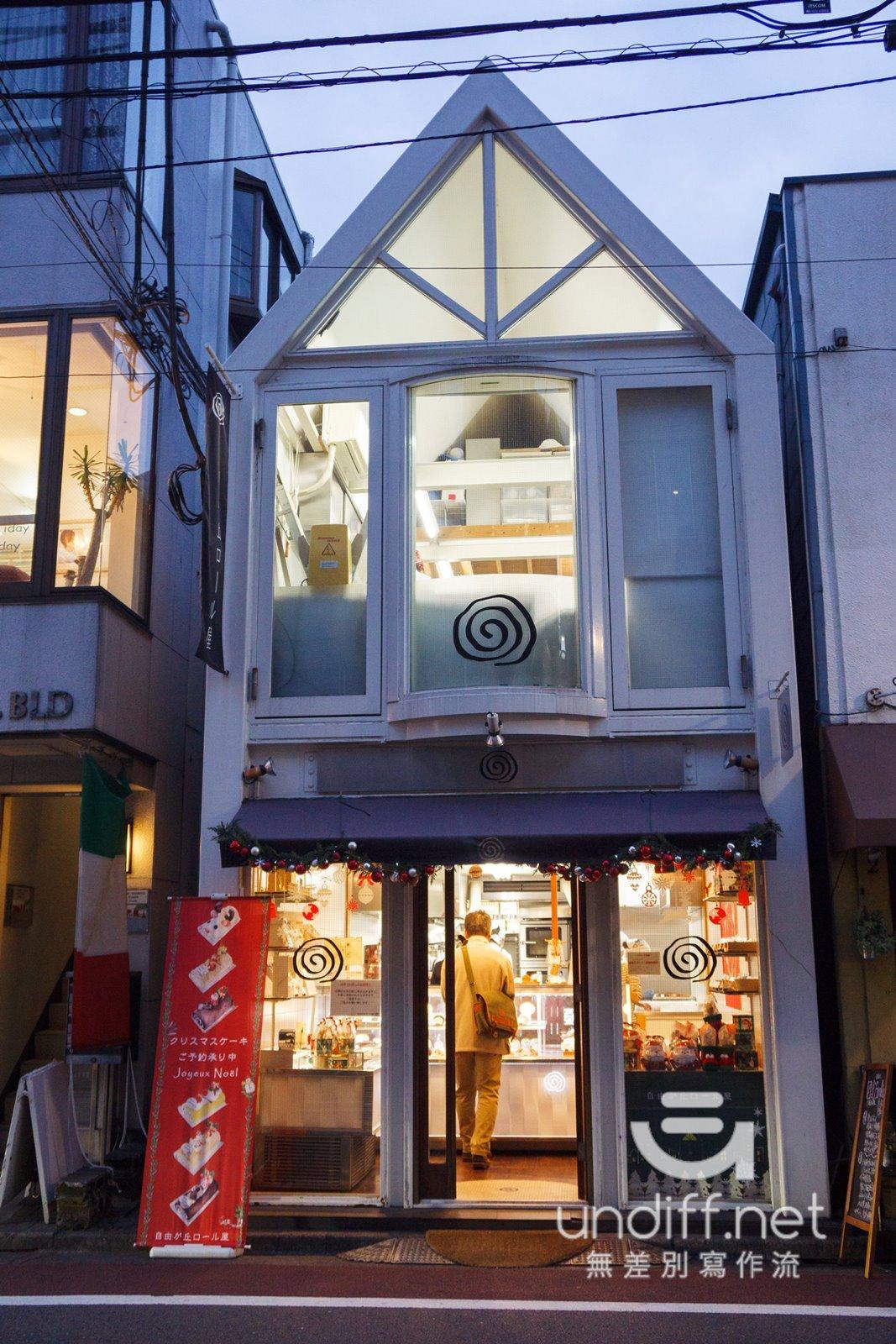 【東京美食】自由之丘 ロール屋 》樸實就很好吃的瑞士蛋糕捲專賣店 4