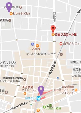 【東京美食】自由之丘 ロール屋 》樸實就很好吃的瑞士蛋糕捲專賣店 2