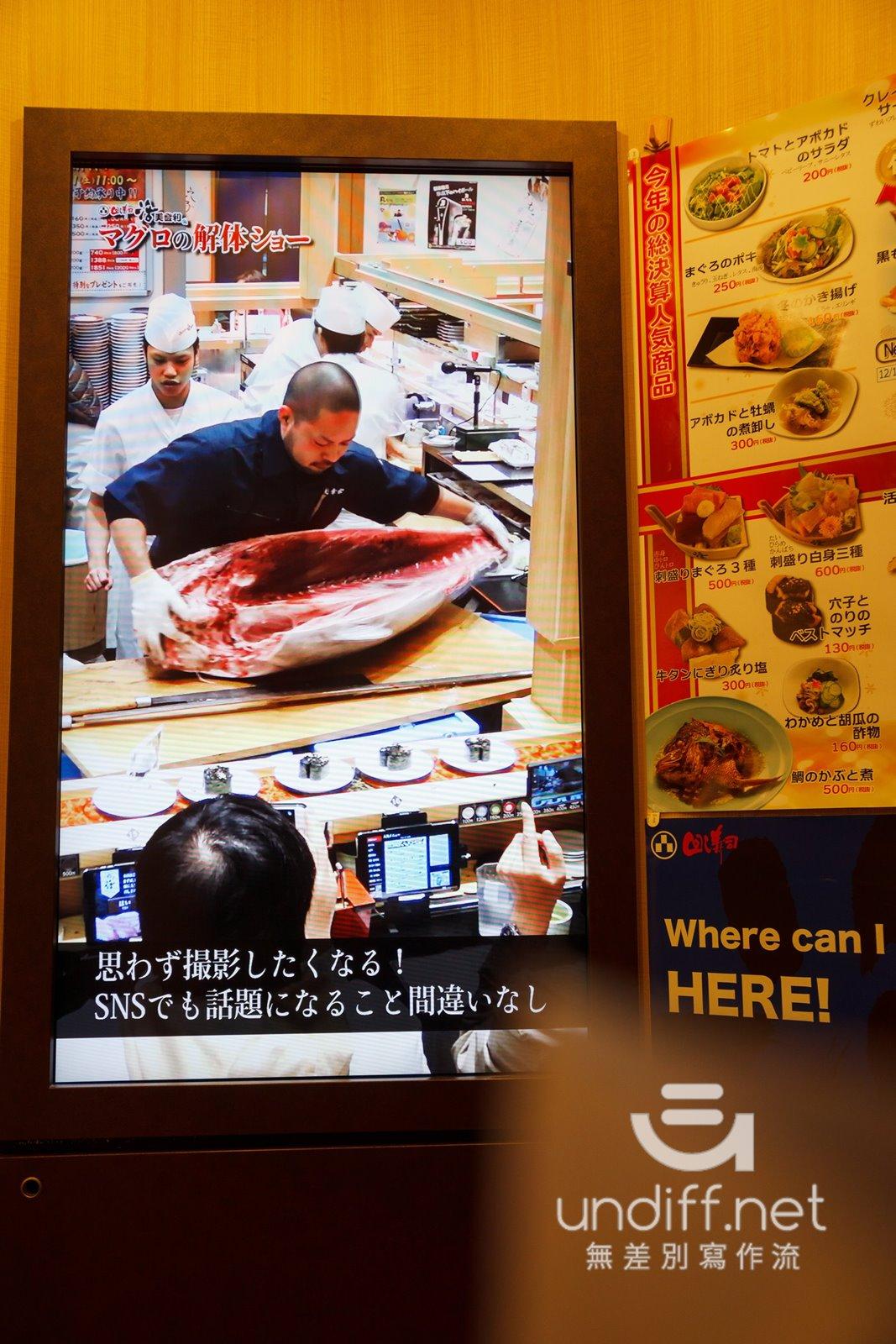 【東京美食】澀谷 回し寿司 活.美登利 西武澀谷店 》超值新鮮又美味的迴轉壽司 14