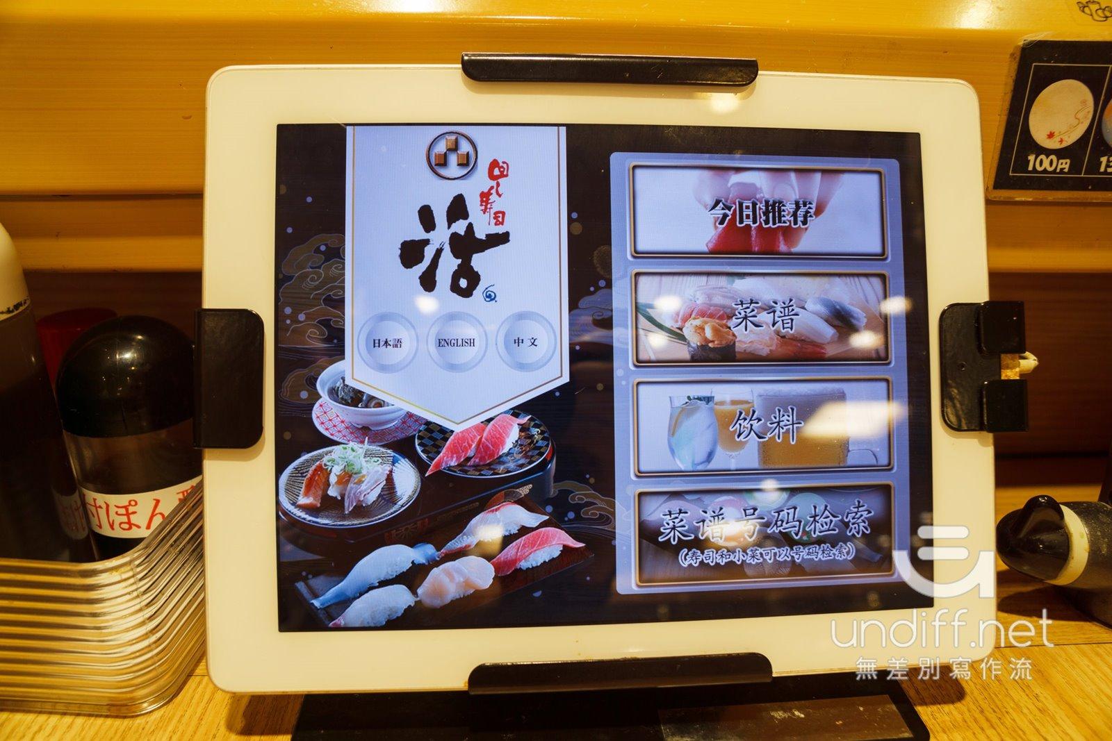 【東京美食】澀谷 回し寿司 活.美登利 西武澀谷店 》超值新鮮又美味的迴轉壽司 34