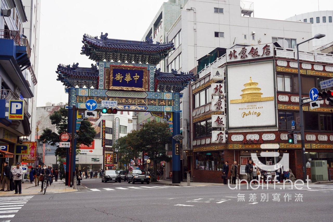 【日本旅遊】2015 東京自由行 Day 6:橫濱、自由之丘、澀谷 38