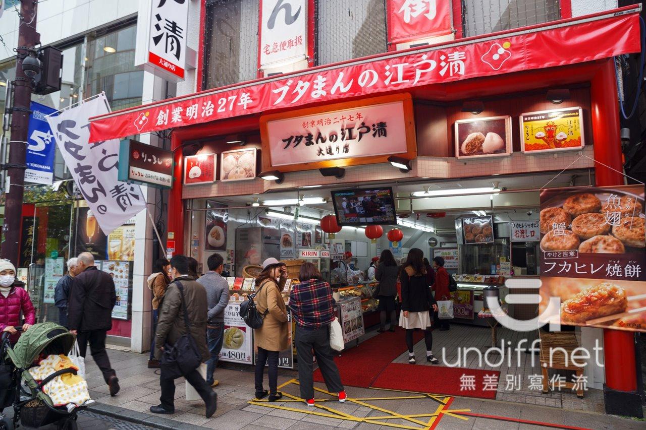 【日本旅遊】2015 東京自由行 Day 6:橫濱、自由之丘、澀谷 40