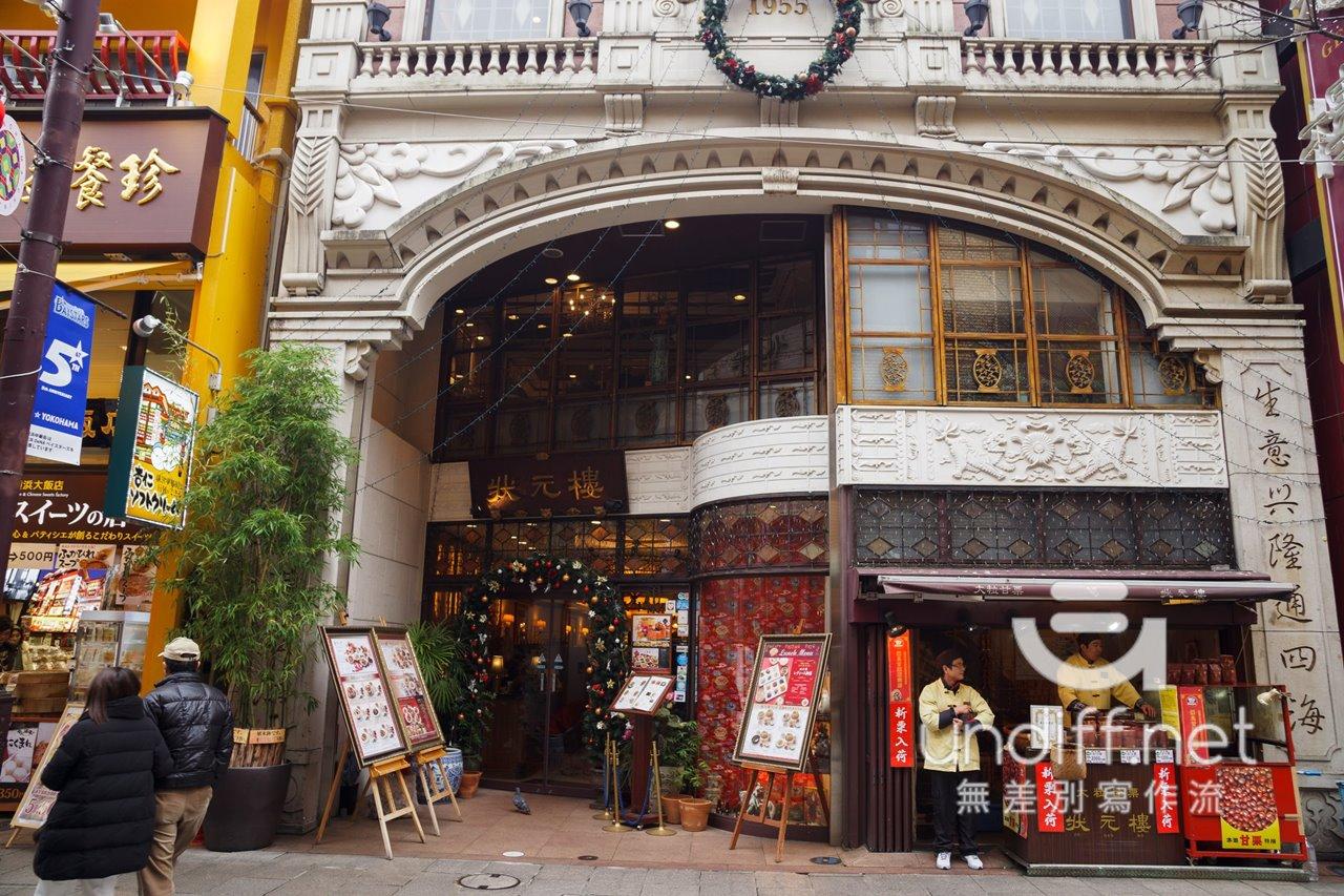 【日本旅遊】2015 東京自由行 Day 6:橫濱、自由之丘、澀谷 46