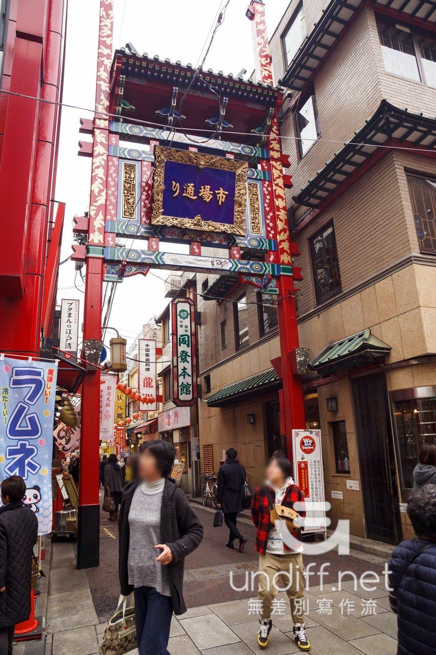 【日本旅遊】2015 東京自由行 Day 6:橫濱、自由之丘、澀谷 50