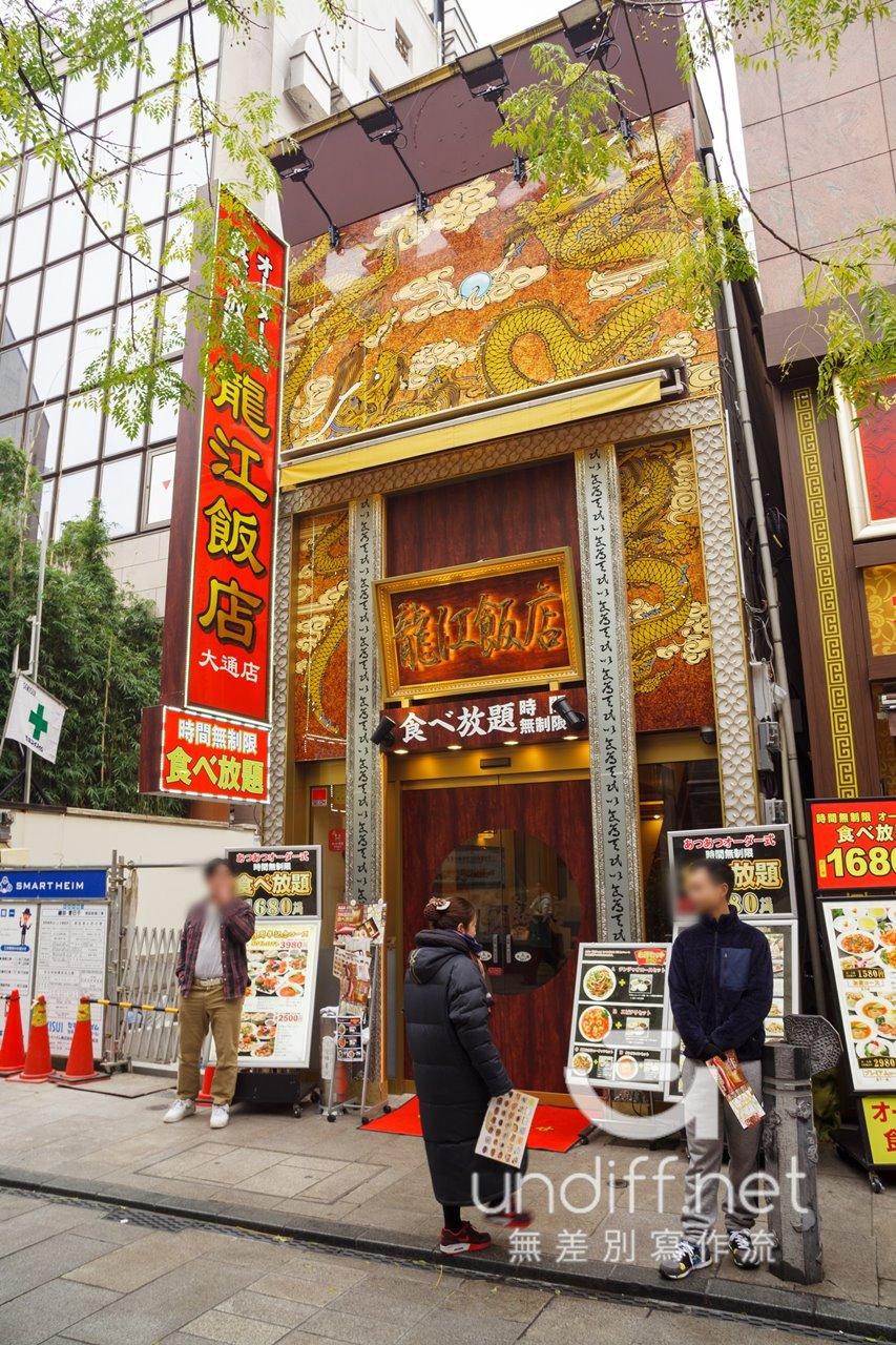 【日本旅遊】2015 東京自由行 Day 6:橫濱、自由之丘、澀谷 52