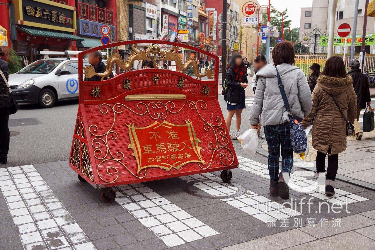 【日本旅遊】2015 東京自由行 Day 6:橫濱、自由之丘、澀谷 54